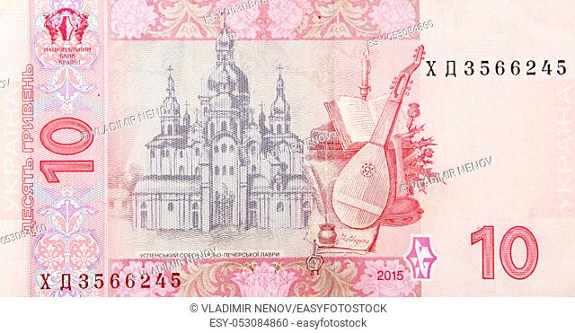 The Hryvnia, Hryvna, Or Sometimes Hryvnya, Has Been The National Currency Of Ukraine Since 2 September 1996