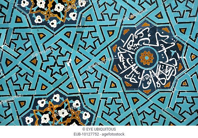 Kerman Friday mosquor Masjed e Jame mosque Tile detail