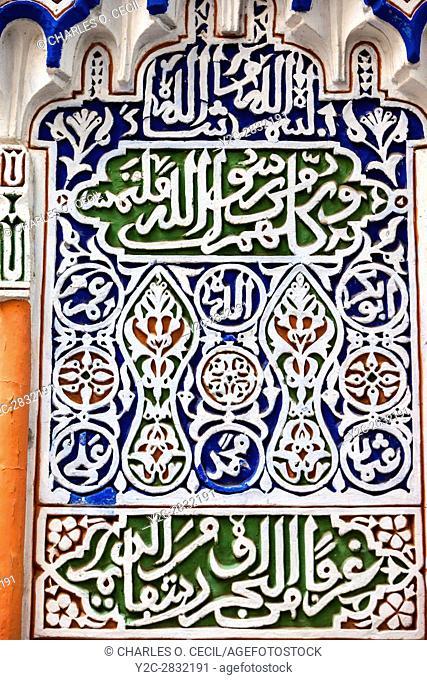 Fes, Morocco. Arabic Calligraphy Honoring the First Four Caliphs. Zaouia of Moulay Idris II, Fes El-Bali