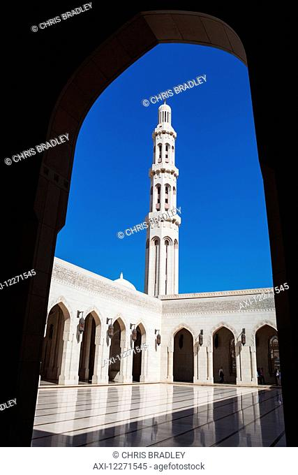 Minaret and archway, Sultan Qaboos Grand mosque; Muscat, Oman