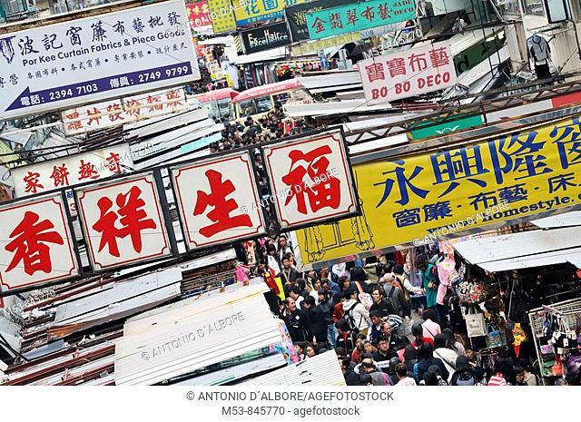 street market in mong kok Yau Tsim Mong District Kowloon Peninsula hong kong china asia