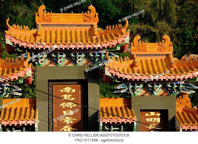 Chinese Entrance Gate or Gateway to Kek Lok Si Temple Penang Malaysia