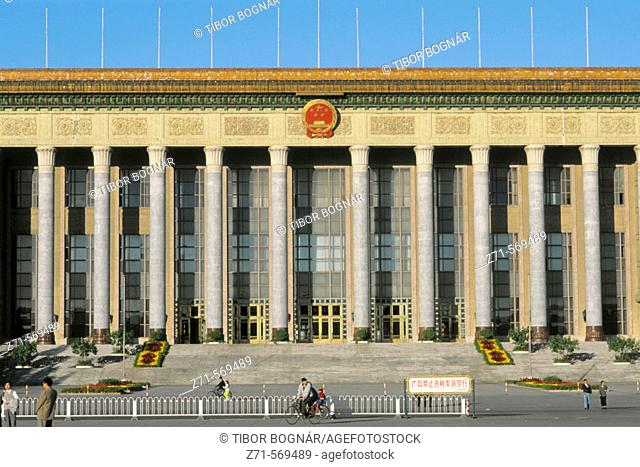 China, Beijing, Tiananmen Square, Great Hall of the People