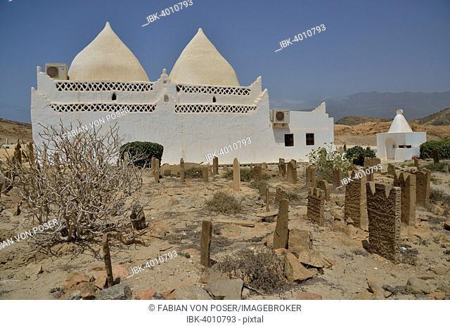 Mausoleum of the Muslim saint Mohammed Bin Ali al Qalayi, near Mirbat, Dhofar Region, Orient, Oman