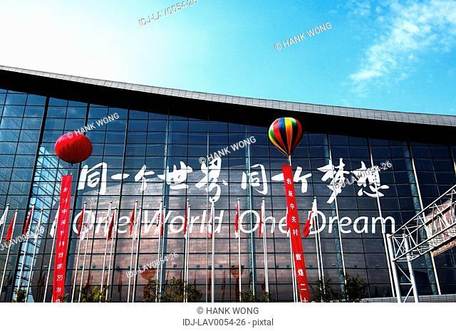 Stadium in a city, Beijing, China