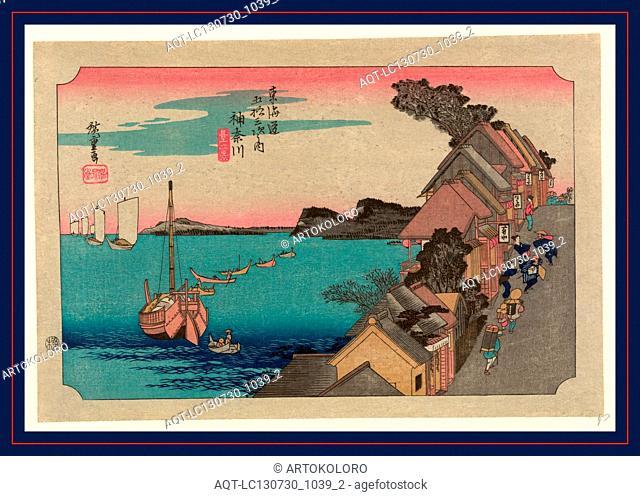 Kanagawa, Ando, Hiroshige, 1797-1858, artist, [between 1833 and 1836, printed later], 1 print : woodcut, color., Print shows travelers walking up steep street...