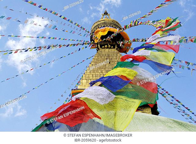 Stupa with fluttering prayer flags, Boudhanath, Kathmandu, Nepal, Asia