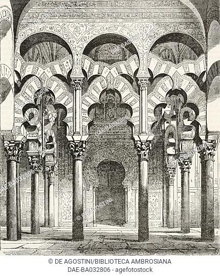 Entrance of the Grand Mosque of Cordova, Spain, illustration from L'Illustration, Journal Universel, No 99, volume IV, January 18, 1845