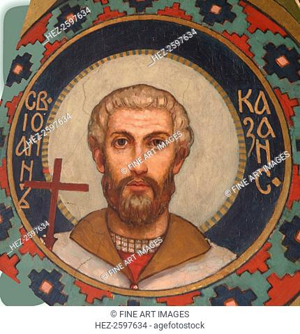Saint Martyr John of Kazan, 1885-1896. Found in the collection of the St Vladimir's Cathedral, Kiev