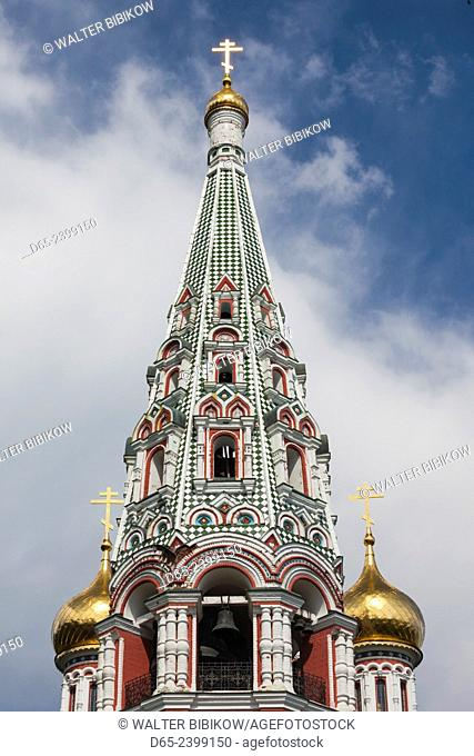 Bulgaria, Central Mountains, Shipka, Shipka Monastery, Nativity Memorial Church, built in 1902 to commemorate Russian soldiers who died in the battle of the...