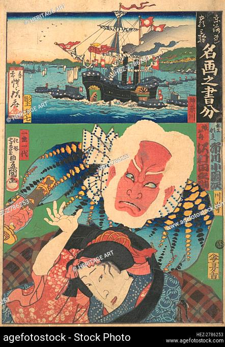 Fifty-Three Stations of the Tokaido: Inspired by Famous Pictures, 1864., 1864. Creator: Utagawa Kunisada