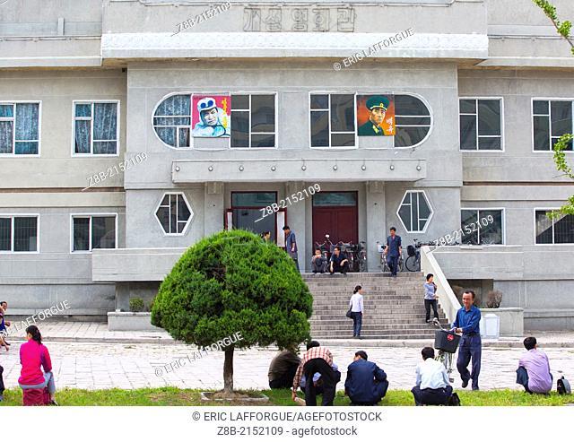 Movie Theatre, Kaesong, North Korea