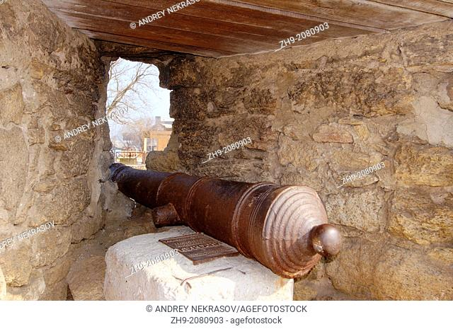 Cannon, Akkerman fortress (white rock, white fortress), Belgorod-Dnestrovskiy , Ukraine, Eastern Europe