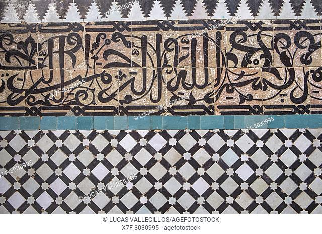 Detail, tiled, ornamentation, in Bou Inania medersa, Meknes. Morocco