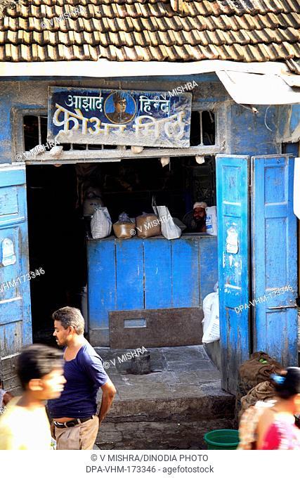 Azad hind flour meal shop ; Ganpatrao kadam marg ; Lower Parel ; Bombay Mumbai ; Maharashtra ; India 26-August-2009