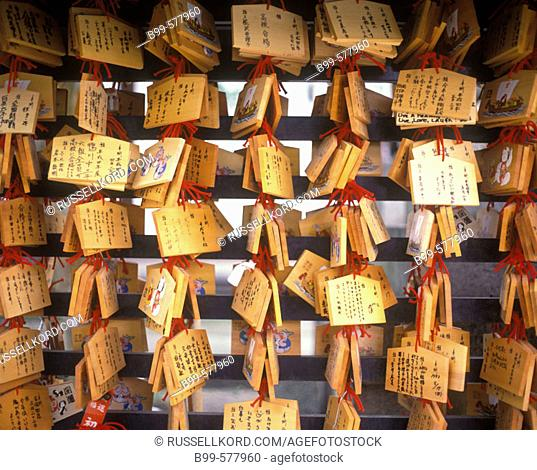 Ema Tablets, Kiyomizu Temple, Kyoto, Japan