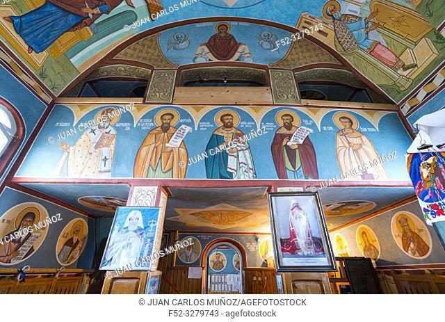 Orthodox Catholic Church, Comuna C. A. Rosetti, Tulcea, Danube Delta, UNESCO WORLD HERITAGE, Tulcea County, Romania, Europe