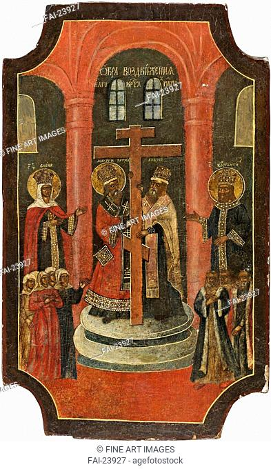 Exaltation of the Holy Cross. Russian icon . Tempera on panel. Russian icon painting. 18th century. Russia. Private Collection. Bible. Painting