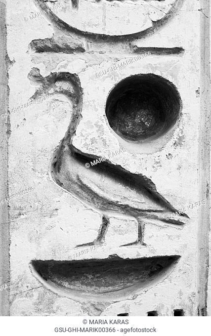Egyptian Hieroglyphics, Luxor, Egypt