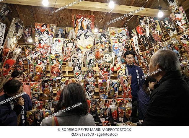 December 17, 2018, Tokyo, Japan - Visitors gather to see traditional Hagoita (Battledores) during the Hagoita-Ichi fair at the Sensoji Temple in Asakusa