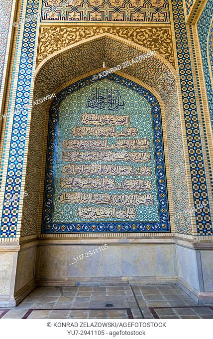 Details of building in complex of mosque and Mausoleum of Shah Cheragh in Shiraz city, capital of Fars Province in Iran