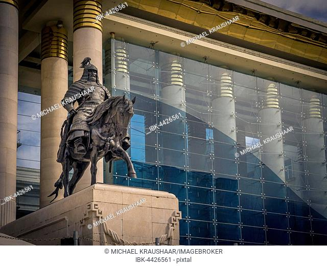 Government Palace, statue, Chinggis Square, Ulaanbaatar, Mongolia