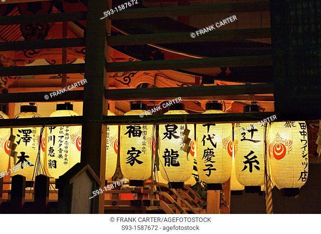 Japanese paper lanterns lit up at Yasaka Shrine at night