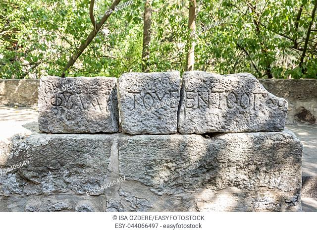 Detail of an ancient Roman marble sculpture or blocks in Castle of St. Peter or Bodrum Castle, Turkey
