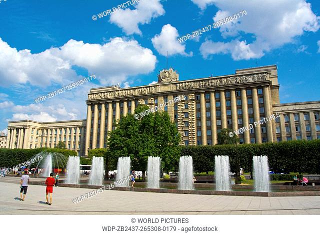 Moskovskaya Square, Moskovsky district, Saint Petersburg, Russia, Europe