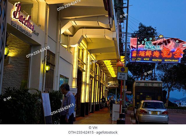 Seafood restaurant at Sai Kung town, Sai Kung, Hong Kong