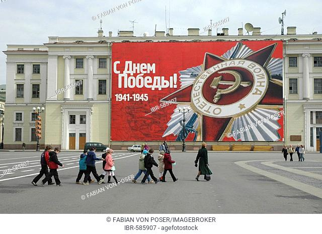 Propaganda for the 60th anniversary of Russian victory in World War II, St. Petersburg, Russland