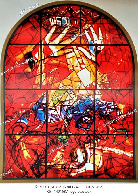 The Tribe of Judah  The Twelve Tribes of Israel depicted in stained glass By Marc Shagall 1887 - 1985  The Twelve Tribes are Reuben, Simeon, Levi, Judah